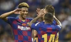 شالكه يتوصل لإتفاق مع برشلونة لضم مدافعه