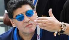 مارادونا مهاجما مدرب الارجنتين : هل تتابع الدوري الانكليزي ؟