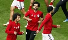 منتخب مصر يرد على خبر تجدد إصابة محمد صلاح