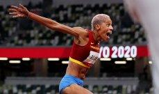 أولمبياد طوكيو - الوثب الثلاثي: الفنزويلية روخاس تحصد الميدالية الذهبية