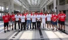 منتخب لبنان لكرة السلة يغادر الى البحرين للمشاركة في البطولة الودية