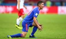 جيمس رودريغيز يواصل التألق في كأس العالم