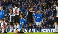 الدوري الاسكتلندي : رينجرز يواصل ملاحقة سيلتيك بفوز عريض على سانت ميرين