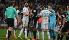 الاتحاد الفرنسي يعاقب لاعبين من مارسيليا وليون