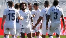 الليغا: ريال مدريد يستعيد هازارد ويعزز صدارته برباعية امام هويسكا