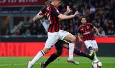 ميلان يحيي امال التأهل لدوري الأبطال بفوز ثمين على بولونيا