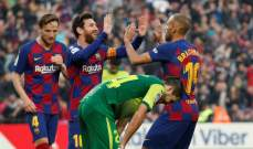 ويست هام مهتم بمهاجم برشلونة