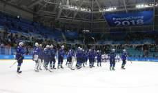اولمبياد بيونغ تشانغ : النروج الى ربع نهائي هوكي الجليد