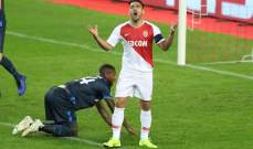 هنري يقود موناكو لتحقيق أسوأ نتيجة على أرضه أوروبيا