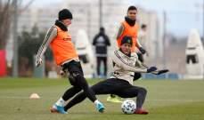 ريال مدريد يختتم استعداداته للقاء الكأس وسط غياب قائده