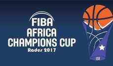 سلة :جمعية سلا يواجه النجم الرادسي في نهائي البطولة الافريقية للأندية