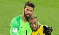 مجموعة لاعبين برازيليين يقدمون تبرعات