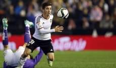 اتلتيكو مدريد يضع عينه على ظهير فالنسيا ، غايا