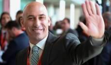 روبياليس : قرار اقالة لوبيتيغي جاء بدعم الادارة بالإجماع