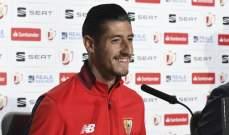 اسكوديرو : الفوز على برشلونة ليس مستحيلا وميسي الافضل