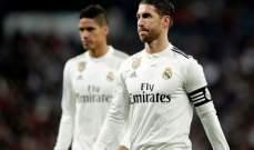 صفعة قوية لـ ريال مدريد قبل موقعة الكلاسيكو