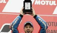 دوفيتسيوزو يفوز في سباق قطر للدراجات النارية