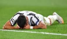 بيرلو: من الطبيعي أن يصاب رونالدو بخيبة أمل