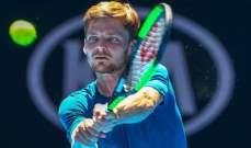 غوفين ومدفيديف الى الدور ال 32 من بطولة استراليا المفتوحة