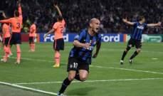 الانتر يستذكر فوزه على برشلونة عام 2010