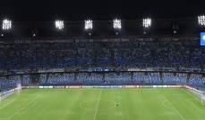 مباراة غاتوزو الأولى مع نابولي مهدّدة بالتأجيل
