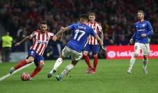 غياب 3 لاعبين عن تدريبات اتلتيكو مدريد