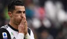 رونالدو تأخر عن حضور حفل جوائز الدوري الايطالي لأسباب أمنية