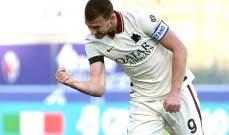 دزيكو يصبح الهداف التاريخي الثالث في نادي روما