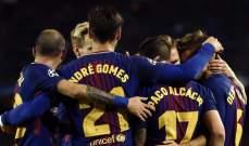 ساوثامبتون يريد مهاجم برشلونة