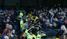 مانشستر يونايتد يطالب بمحاسبة جماهير السيتي بعد اعتداءات ديربي المدينة