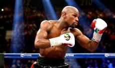 مليار دولار اميركي لمشاركة مايويزير في قتال في UFC