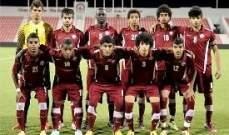 معسكر اسباني لمنتخب قطر لكرة القدم للشباب