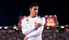 جايمس رودريغيز يريد اتلتيكو مدريد