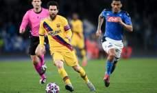 برشلونة بالقوة الضاربة لتفادي مفاجأة امام نابولي