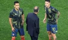 كولومبيا تستبعد جايمس وفالكاو عن مواجهتي تشيلي والجزائر