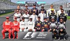 تشكيلات فرق الفورمولا 1 لموسم 2019