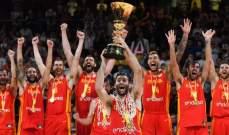 رقم مميز لاسبانيا في بطولة العالم لكرة السلة