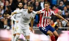 شرح لابرز الحالات التحكيمية في مباراة ديربي مدريد