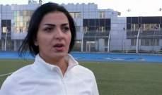 مدربة سورية تقود منتخب عُمان للسيدات