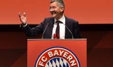 رئيس بايرن ميونيخ يثمن موقف لاعبي الفريق