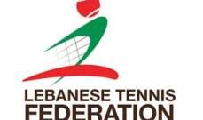بطولة لبنان لاندية التنس 2018
