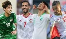 سداسي عربي ضمن نجوم المواجهات الدولية الودية