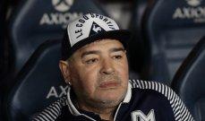 النيابة الأرجنتينية ترفض طلب محامي مارادونا
