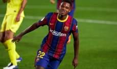 بعد هدفيه في مرمى فياريال... برشلونة يدرس تحصين عقد فاتي