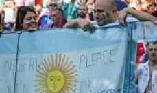 مشجع ارجنتيني يرجو نيجيريا أن تفوز على ايسلندا من أجل ميسي