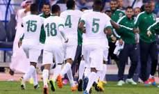 لاعبو السعودية يتجولون بمدينة ملبورن بعد الخسارة من البحرين