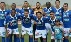 الرجاء المغربي يكمل عقد ربع نهائي كأس زايد للاندية الابطال