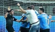 حكم نهائي البطولة العربية يتعرض للضرب من لاعبي الفيصلي