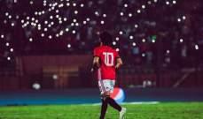 محمد صلاح يتمنى التوفيق للاعبي منتخب مصر