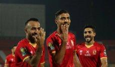 الاهلي المصري يحرز لقب دوري ابطال افريقيا للمرة 10 في تاريخه